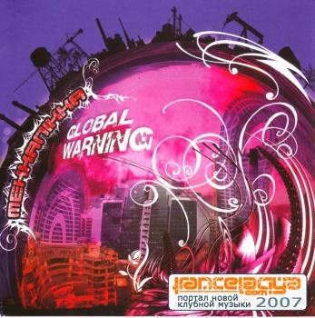 1192637200_mekkanikka-global-warning-2007
